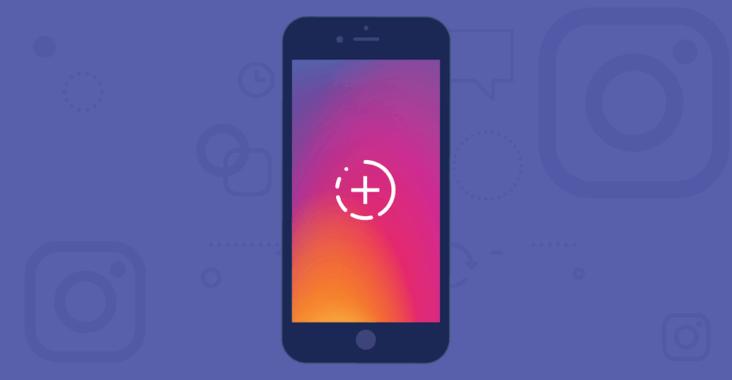 Descargar Instagram fotos, videos y stories