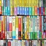 Dónde descargar libros gratis en PDF, ePub y más