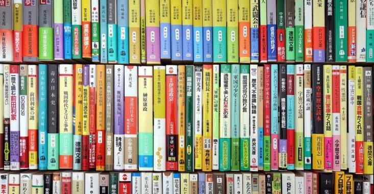 Dónde descargar libros