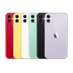 Fecha lanzamiento para iPhone 11 (y características)