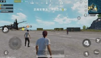 Descargar PUBG Mobile Beta