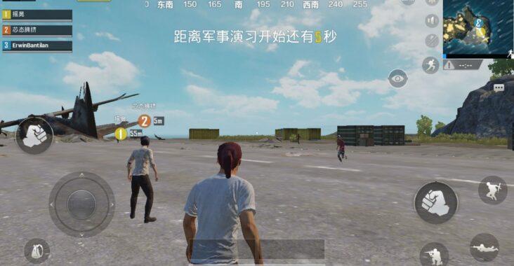 Descargar PUBG Mobile Beta