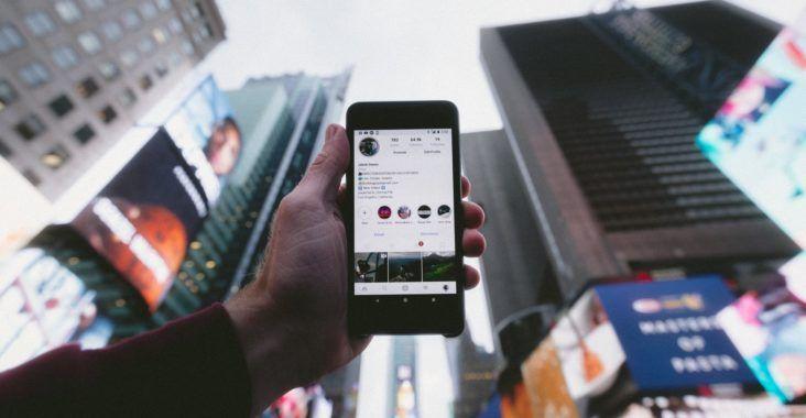 , 18 Cadenas para Instagram Stories (historas y encuestas)